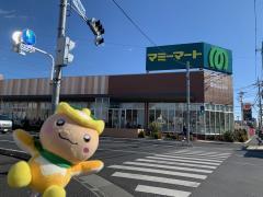 マミーマート 所沢 青葉台 店